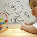幼児教室ベビーパークが郡山に開室!